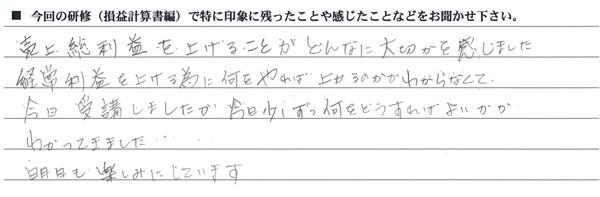 20131016_xn--f2uw8de1uquee2u_0