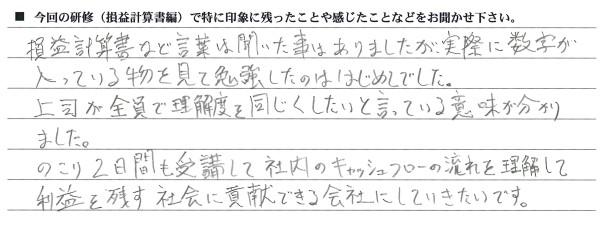 20131016_xn--f2uw8de1uquee2u_2