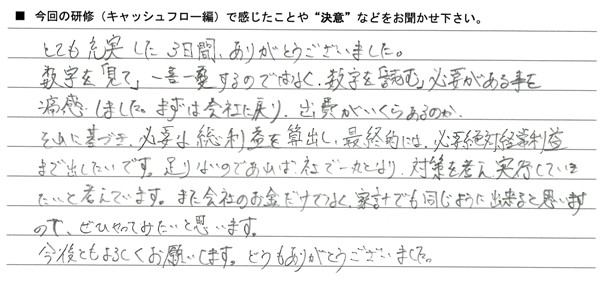 20131016_xn--nckua9a8d3co1dygo767cjdwb5g7a_0