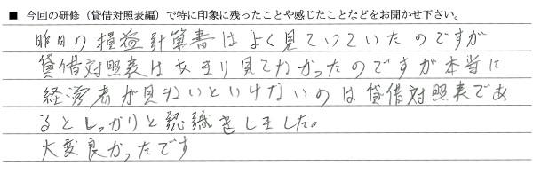 20131016_xn--nwq420a2krb7uvze_2