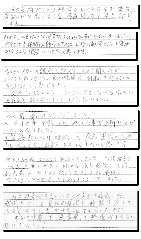 s_2016_11_cf_03