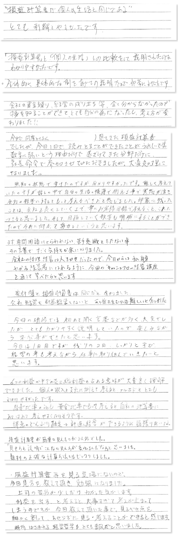 ss1201611_01