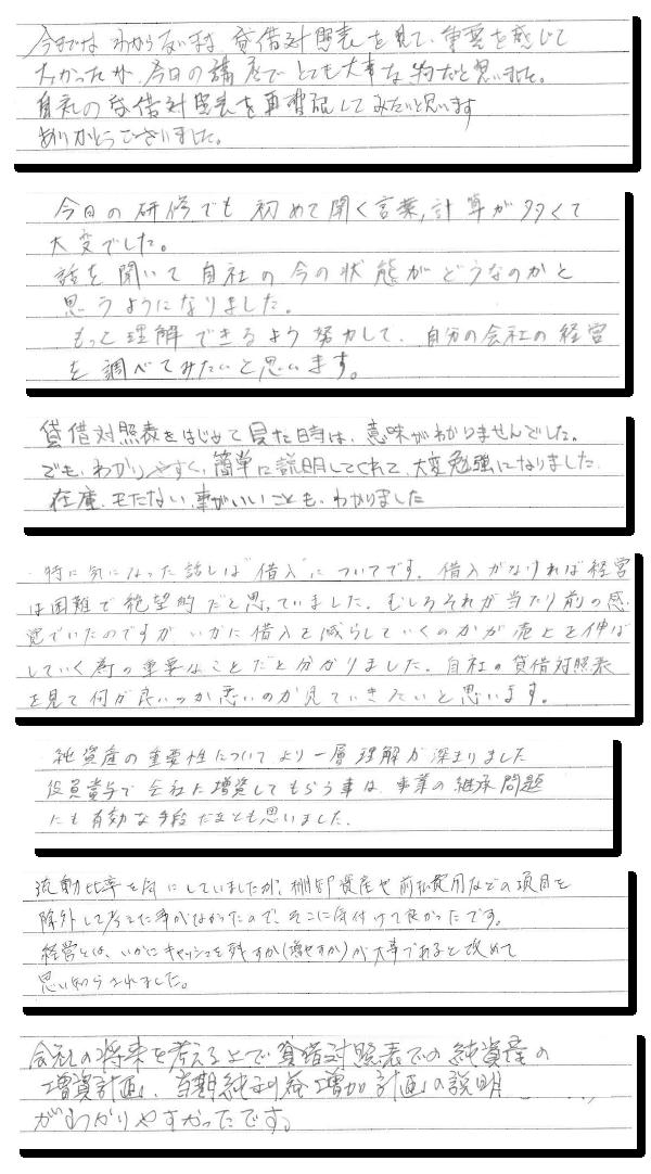 ss_2016cf11_02